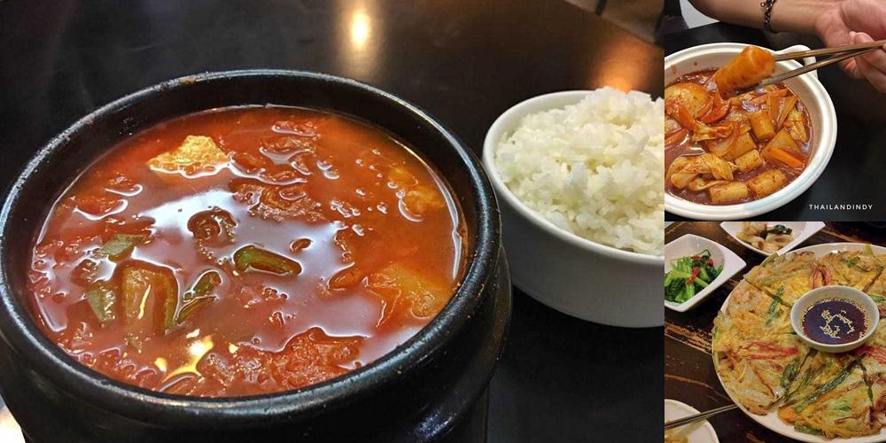 Galbi Maru (กาลบีมารุ) รสชาติเกาหลีแบบดั้งเดิม